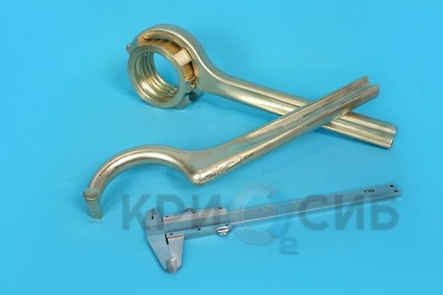 55.Ключ специальный для гайки EURO DN40